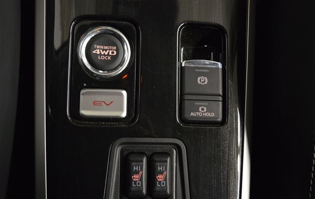 MITSUBISHI OUTLANDER PHEV 2.0i 203PK 4WD PLUG-IN